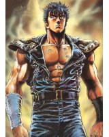 fist of the north star - 85967