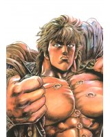 fist of the north star - 85968