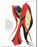 BUY NEW five star stories - 112688 Premium Anime Print Poster
