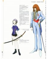 BUY NEW five star stories - 112694 Premium Anime Print Poster