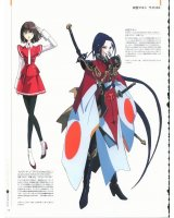 BUY NEW five star stories - 112712 Premium Anime Print Poster