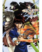 BUY NEW flame of recca - 107384 Premium Anime Print Poster