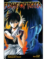 BUY NEW flame of recca - 116347 Premium Anime Print Poster