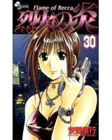 BUY NEW flame of recca - 56000 Premium Anime Print Poster