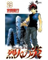 BUY NEW flame of recca - 70509 Premium Anime Print Poster