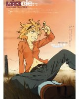 BUY NEW flcl - 161527 Premium Anime Print Poster