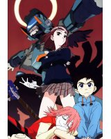 BUY NEW flcl - 3274 Premium Anime Print Poster