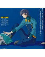 BUY NEW for the barrel - 110701 Premium Anime Print Poster