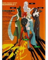 BUY NEW for the barrel - 110705 Premium Anime Print Poster