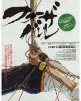 BUY NEW for the barrel - 159587 Premium Anime Print Poster