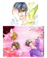 BUY NEW for you in full blossom - 19973 Premium Anime Print Poster