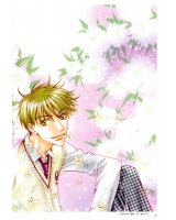 BUY NEW for you in full blossom - 20013 Premium Anime Print Poster