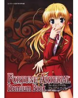 BUY NEW fortune arterial - 149529 Premium Anime Print Poster