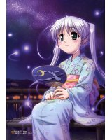 BUY NEW fortune arterial - 152523 Premium Anime Print Poster