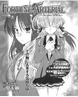 BUY NEW fortune arterial - 158166 Premium Anime Print Poster