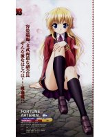 BUY NEW fortune arterial - 161969 Premium Anime Print Poster