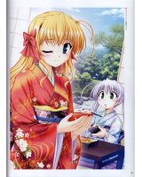 BUY NEW fortune arterial - 164143 Premium Anime Print Poster