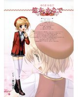 BUY NEW fortune arterial - 167215 Premium Anime Print Poster