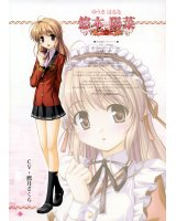 BUY NEW fortune arterial - 167263 Premium Anime Print Poster