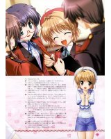 BUY NEW fortune arterial - 167594 Premium Anime Print Poster