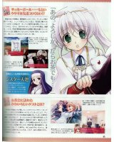 BUY NEW fortune arterial - 167780 Premium Anime Print Poster