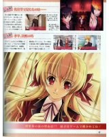 BUY NEW fortune arterial - 167942 Premium Anime Print Poster