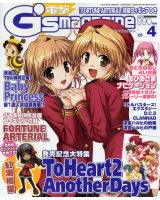 BUY NEW fortune arterial - 170301 Premium Anime Print Poster