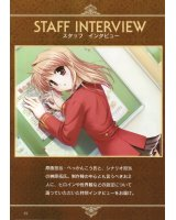 BUY NEW fortune arterial - 175861 Premium Anime Print Poster