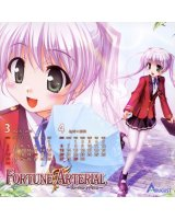 BUY NEW fortune arterial - 188304 Premium Anime Print Poster