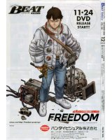 BUY NEW freedom - 124218 Premium Anime Print Poster
