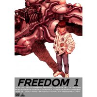 BUY NEW freedom - 165055 Premium Anime Print Poster