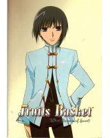 BUY NEW fruits basket - 101949 Premium Anime Print Poster