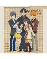BUY NEW fruits basket - 113479 Premium Anime Print Poster
