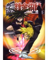 BUY NEW full metal alchemist - 10678 Premium Anime Print Poster