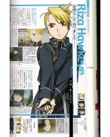 BUY NEW full metal alchemist - 126985 Premium Anime Print Poster