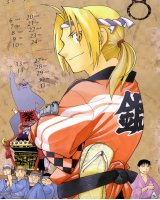 BUY NEW full metal alchemist - 135833 Premium Anime Print Poster