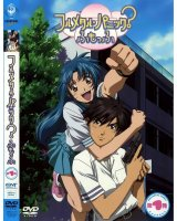BUY NEW full metal panic - 108938 Premium Anime Print Poster