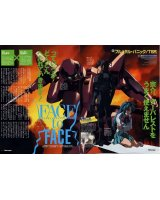 BUY NEW full metal panic - 11988 Premium Anime Print Poster