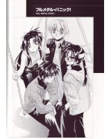 BUY NEW full metal panic - 120798 Premium Anime Print Poster