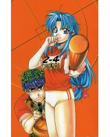 BUY NEW full metal panic - 121043 Premium Anime Print Poster