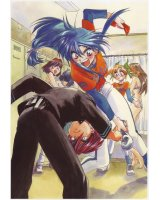 BUY NEW full metal panic - 122590 Premium Anime Print Poster