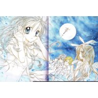 BUY NEW full moon wo sagashite - 111730 Premium Anime Print Poster