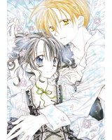 BUY NEW full moon wo sagashite - 111731 Premium Anime Print Poster