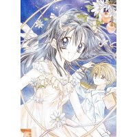 BUY NEW full moon wo sagashite - 113465 Premium Anime Print Poster