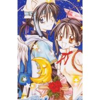 BUY NEW full moon wo sagashite - 12532 Premium Anime Print Poster