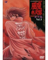 BUY NEW fuma no kojiro - 135887 Premium Anime Print Poster