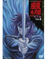 BUY NEW fuma no kojiro - 135889 Premium Anime Print Poster