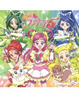 futari wa pretty cure - 113668