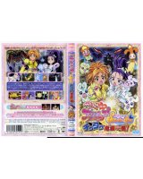 futari wa pretty cure - 126793