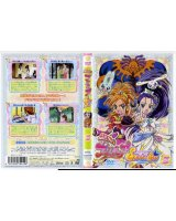 futari wa pretty cure - 127282